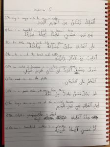 Daniel's handwritten homework after his 3rd lesson with Arabic-Tutor.co.uk (shown with permission)